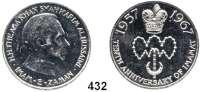 M E D A I L L E N,Personen Aga Khan IV., Karim 1936 -Silbermedaille 1967 (British Royal Mint).  10. Jahrestag der Verleihung des Hoheitstitels