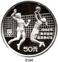 AUSLÄNDISCHE MÜNZEN,China Volksrepublik seit 194950 Yuan 1988.  (5 Unzen Silber).  Olympische Spiele - Volleyball.  Schön 173.  KM 205.  In Kapsel.  Im Etui.