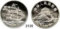 AUSLÄNDISCHE MÜNZEN,China Volksrepublik seit 19495 Yuan 1986.  200. Jahrestag der Ankunft der