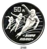AUSLÄNDISCHE MÜNZEN,China Volksrepublik seit 194950 Yuan 1990.  (5 Unzen Silber).  Schön 262.  KM 297.  Olympische Spiele - Eisschnelllauf..  In Kapsel.  Mit Zertifikat.