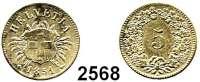 AUSLÄNDISCHE MÜNZEN,Schweiz Eidgenossenschaft5 Rappen 1851 BB, Strassburg.  HMZ 2-1211 d.  Schön 3.  KM 5.
