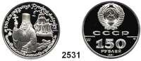 AUSLÄNDISCHE MÜNZEN,Russland Sowjetunion 1924 - 1991150 Rubel 1991.  (15,55 g fein).  Bischof Joann Wenjaminow.  Schön 231.  Y. 267.  Fb. 207.  Parch. 285.   PLATIN