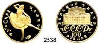 AUSLÄNDISCHE MÜNZEN,Russland Sowjetunion 1924 - 1991100 Rubel 1991.  (15,55 g fein).  Russisches Ballett.  Schön 245.  Y. 288.  Fb. B 1.  Parch. 275.  GOLD