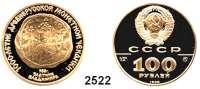 AUSLÄNDISCHE MÜNZEN,Russland Sowjetunion 1924 - 1991100 Rubel 1988.  (15,55 g fein).  Goldmünze des Großfürsten Wladimir.  Schön 168.  Y. 214.  Fb. 194.  Parch. 270.  GOLD