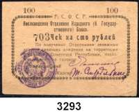 P A P I E R G E L D,AUSLÄNDISCHES  PAPIERGELD RusslandSibirien und Ural.  Nationalbank R.S.F.S.R.  Kislovodsk.  100 Rubel o.D.  Pick S 965 D.