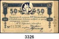 P A P I E R G E L D,AUSLÄNDISCHES  PAPIERGELD RusslandWladiwostok.  Kaufhaus Kunst & Albers.  50 Kopeken 1918.  Perforation