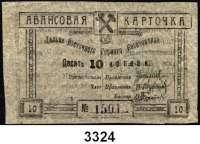 P A P I E R G E L D,AUSLÄNDISCHES  PAPIERGELD RusslandTschita.  Tschita-Distrikt.  Fern-östliche-Bergbau-Kooperative.  10 Kopeken o.D.(1923).