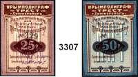 P A P I E R G E L D,AUSLÄNDISCHES  PAPIERGELD RusslandKrim.  Simferopol.  Krimpolygraph.  Gutscheine o.D.(1922).  2x10 und 2x 25 Rubel.  Je mit Abstempelung auf der Rückseite.  Blankette zu 5 und 50 Rubel.  R/B 5739, 5742.  LOT 6 Scheine.