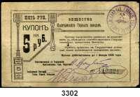 P A P I E R G E L D,AUSLÄNDISCHES  PAPIERGELD RusslandGouvernement Perm.  Kischtim.  Bergwerk.  5 Rubel 1919.  R/B 4739.