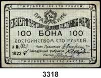 P A P I E R G E L D,AUSLÄNDISCHES  PAPIERGELD RusslandEkaterinburg.  Textilfabrik.  Bons zu 5, 25, 50 und 100 Rubel 1922.  R/B 17571, 17573, 17574, 17575.  LOT 4 Scheine.