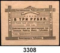 P A P I E R G E L D,AUSLÄNDISCHES  PAPIERGELD RusslandKargopol.  Olonezkaer Bezirk.  Wologdaer Vereinigung.  3 Rubel 1923.  R/B 6708.
