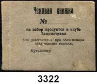 P A P I E R G E L D,AUSLÄNDISCHES  PAPIERGELD RusslandTaschkent.  Staatl. Straßenbahn.  Scheckheft (gebraucht) für den Club mit noch 4 Schecks (5, 2x10 und 25 Kopeken).  R/B(alt) 20369, 20370, 20372.  LOT 4 Scheine.
