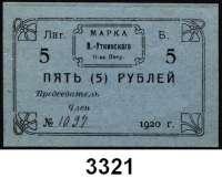 P A P I E R G E L D,AUSLÄNDISCHES  PAPIERGELD RusslandGouvernement Perm.  Eisenwerk Nischni-Tagil.  1 Rubel(Blankette), 5 und 10 Rubel 1920.  R/B 17902, 17906, 17908.  LOT 3 Scheine.