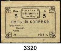 P A P I E R G E L D,AUSLÄNDISCHES  PAPIERGELD RusslandGouvernement Perm.  Werchnjaja Salda.  Werchno-Saldinsker-Fabrik.  5 Kopeken 1918(Blankette).  R/B 17759.