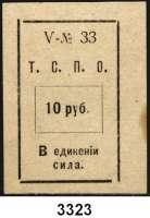 P A P I E R G E L D,AUSLÄNDISCHES  PAPIERGELD RusslandTjumen.  Tjumener Gebiet.  10 Rubel o.D.  R/B 20849.