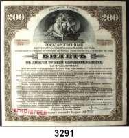 P A P I E R G E L D,AUSLÄNDISCHES  PAPIERGELD RusslandIrkutsk.  3x 200 Rubel.  Staatliche Innere Anleihe (4 1/2%).  Darlehensscheine aus gleicher Serie, Nr. 30, 38, 39.  Pick S 882.  LOT 3 Stück.