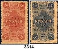 P A P I E R G E L D,AUSLÄNDISCHES  PAPIERGELD RusslandNachischewan (zu Rostow/Don eingemeindet).  50 Kopeken.  1, 3(2), 5 und 10(2) Rubel o.D.(1922).  5x rückseitig mit Stempel/Unterschrift.  R/B 15979-15983.  LOT 7 Scheine.