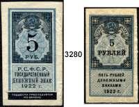 P A P I E R G E L D,AUSLÄNDISCHES  PAPIERGELD Russland3, 5(gebraucht) und 10 Rubel 1922.  Pick 147, 148, 149.  Dazu 3 staatliche Gebührenmarken (z. B. Stempelmarken für Wechselgebühren) zu 1, 5 und 25 Rubel.  LOT 6 Scheine.