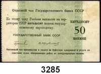 P A P I E R G E L D,AUSLÄNDISCHES  PAPIERGELD RusslandStaatsbankschecks.  Kleinschecks der GOSBANK.  10 und 50 Kopeken o.D.