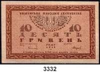 P A P I E R G E L D,AUSLÄNDISCHES  PAPIERGELD Ukraine10(kassenfrisch) und 100 Hryven(leicht gebraucht) 1918.  Pick 21b und 22a.  LOT 2 Scheine.