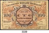 P A P I E R G E L D,AUSLÄNDISCHES  PAPIERGELD Ukraine100 Karbovantsiv 1917.  500 und 2000(gebraucht, sauber) Hryven 1918.  5 Hryven(kaum gebraucht) o.D.(1920).  Pick 1 b, 23, 25, 41 a.  LOT 4 Scheine.
