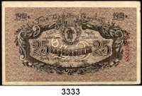 P A P I E R G E L D,AUSLÄNDISCHES  PAPIERGELD Ukraine25 Karbovantsiv 1919(kaum gebraucht).  100 Karbovantsiv 1918 (WZ: Schippen).  250 Karbovantsiv 1918(Rand beschnitten).  Pick 37 a, 38 b, 39 a.  LOT 3 Scheine