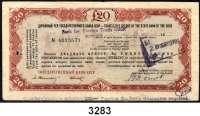 P A P I E R G E L D,AUSLÄNDISCHES  PAPIERGELD RusslandStaatsbank.  Reiseschecks.  2 Pfund o.D. (eingelöst 1966).  20 Pfund 1963(1970 Einlösungsversuch, fehlende 2. Unterschrift).  Diverse Stempel und Vermerke.  Entwertet.  LOT 2 Stück.