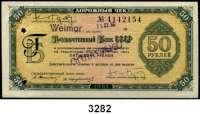 P A P I E R G E L D,AUSLÄNDISCHES  PAPIERGELD RusslandStaatsbank.  Reiseschecks.  5, 10, 25, 50 und 100(großer Tintenfleck) Rubel 1961.  Einlösungsvermerke und Entwertungen.  LOT 5 Stück.