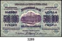 P A P I E R G E L D,AUSLÄNDISCHES  PAPIERGELD RusslandTranskaukasien.  25.000(gebraucht),  10.000,  25.000,  100.000,  250.000(leicht gebraucht) und 100 Millionen(gebraucht) Rubel 1923.  Pick S 615, 624, 625, 626, 628, 636 a.  LOT 6 Scheine.