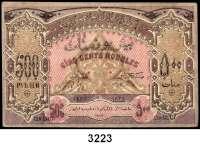 P A P I E R G E L D,AUSLÄNDISCHES  PAPIERGELD Aserbaidschan50(kassenfrisch) und 100(Mittelfalte, leicht gebraucht) Rubel 1919.  500 Rubel 1920(Mittelfalte, kaum gebraucht).  Pick 2, 5, 7.  LOT 3 Scheine.