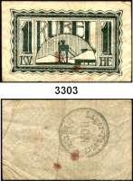 P A P I E R G E L D,AUSLÄNDISCHES  PAPIERGELD RusslandIrkutsk.  Lager Tabori.  Bon zu 1/2 und 1 Rubel o.D. (1919).  LOT 2 Scheine.