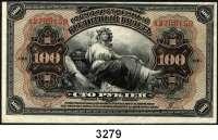 P A P I E R G E L D,AUSLÄNDISCHES  PAPIERGELD Russland25 und 100 Rubel 1918.  Pick 39 Aa und 40 a.  LOT 2 Scheine.