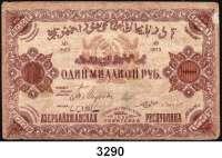 P A P I E R G E L D,AUSLÄNDISCHES  PAPIERGELD RusslandTranskaukasien.  Azerbeidschan,  500 Rubel 1920;  250.000 Rubel 1922.  1 Million Rubel 1922.  AB(gebraucht) und BV(wenig gebraucht).  Pick 7, S 718, 719 a (2).  LOT 4 Scheine.
