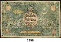P A P I E R G E L D,AUSLÄNDISCHES  PAPIERGELD RusslandZentralasien.  Buchara,  5000 Tengas 1920.  Pick S 1033 a.