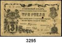 P A P I E R G E L D,AUSLÄNDISCHES  PAPIERGELD RusslandSibirien und Ural.  Orenburg,  3 Rubel 1918.  Pick S 980.