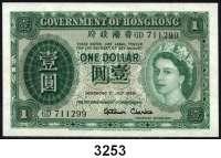 P A P I E R G E L D,AUSLÄNDISCHES  PAPIERGELD HongkongKonvolut von 10(9 verschiedenen) Scheinen.  Dabei 1 Dollar 1.7.1959.  Pick 182 i, 191 a, 197 b, 201 c, 284 b, 285 b, 293, 324 Ab, 325 b, d.