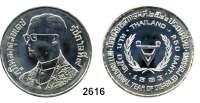AUSLÄNDISCHE MÜNZEN,Thailand Bhumiphol (Rama IX.) 1946 -250 Baht 1983.  Jahr der Behinderten.  Schön 323.  KM 169.