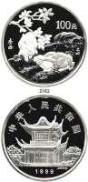 AUSLÄNDISCHE MÜNZEN,China Volksrepublik seit 1949100 Yuan 1999 (Silber, 12 Unzen).  Jahr der Erde mit dem Hasen - Zwei Hasen bei der Annäherung.  Schön 1117.  KM 1231.  In Kapsel.