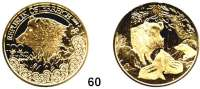 Österreich - Ungarn,Österreich 2. Republik ab 1945100 Euro 2014 (16 g fein).  Österreich und seine Tiere - Das Wildschwein.  Schön 418.  KM 3236.  Mit Zertifikat.  GOLD
