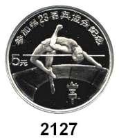 AUSLÄNDISCHE MÜNZEN,China Volksrepublik seit 19495 Yuan 1984.  Olympische Spiele - Hochsprung.  Schön 72.  KM 97.   In Kapsel.