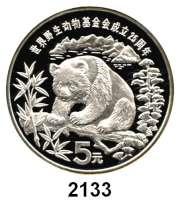 AUSLÄNDISCHE MÜNZEN,China Volksrepublik seit 19495 Yuan 1986.  Großer Panda.  Schön 108.  KM 150.