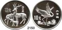 AUSLÄNDISCHE MÜNZEN,China Volksrepublik seit 194910 Yuan 1989.  Mandschurenkranich und Japanische Fleckenhirsche.  Schön 209 und 210.  KM 253 und 254.  In Kapseln.  Mit einem Zertifikat.  LOT 2 Stück.