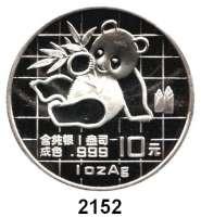 AUSLÄNDISCHE MÜNZEN,China Volksrepublik seit 194910 Yuan 1989 (Silberunze).  Panda mit Bambuszweig.  Schön 215.  KM A 221.