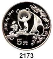 AUSLÄNDISCHE MÜNZEN,China Volksrepublik seit 19495 Yuan 1993 (1/2 Silberunze).  Panda auf Ast.  Schön 521.  KM 483.  In Kapsel.