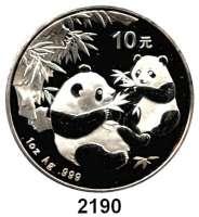 AUSLÄNDISCHE MÜNZEN,China Volksrepublik seit 194910 Yuan 2006 (Silberunze).  Zwei Panda mit Bambuszweigen.  Schön 1505.  KM 1664.