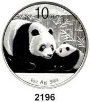 AUSLÄNDISCHE MÜNZEN,China Volksrepublik seit 194910 Yuan 2011 (Silberunze).  Panda mit Jungtier.  Schön 1802.  KM 1980.