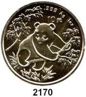 AUSLÄNDISCHE MÜNZEN,China Volksrepublik seit 194910 Yuan 1992 (Silberunze).  Große Jahreszahl.  Panda auf Baum.  Schön 408.  KM 397.  In Kapsel.