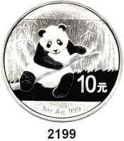 AUSLÄNDISCHE MÜNZEN,China Volksrepublik seit 194910 Yuan 2014 (Silberunze).  Panda mit Zweig.