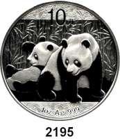 AUSLÄNDISCHE MÜNZEN,China Volksrepublik seit 194910 Yuan 2010 (Silberunze).  Panda mit Jungtier.  Schön 1772.  KM 1931.