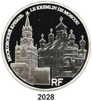 AUSLÄNDISCHE MÜNZEN,E U R O  -  P R Ä G U N G E N Frankreich50 Euro 2009.  (Silber, 5 Unzen).  60 Jahre UNESCO